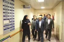 وضعیت خدمت رسانی در مراکز درمانی استان مطلوب است