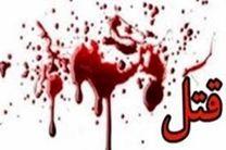 زن 45 ساله گتوندی همسرش را به قتل رساند
