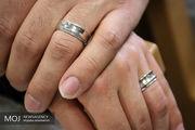 ابلاغ پرداخت وام ازدواج 60 میلیونی از سوی بانک مرکزی