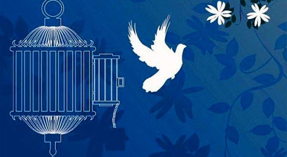 آزادی قریب به ۱۴۰ هزار زندانی جرایم غیرعمد در دهه کرامت