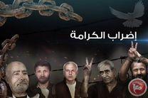 اعتصاب غذای اسرای فلسطین ۳۵ روزه شد
