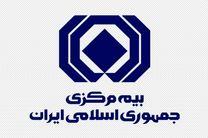 بیمه مرکزی تدابیر لازم برای حل مشکلات نمایندگان بیمه را به شرکت بیمه توسعه ابلاغ کرد