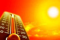 دما خوزستان 2 تا درجه افزایش می یابد