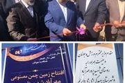 زمین چمن و استخر سرپوشیده در میبد افتتاح شد