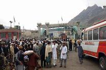 مرزهای افغانستان و پاکستان باز شد