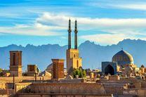 1700 اثر تاریخی ثبتی و پنج اثر ثبت جهانی در یزد