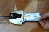 استقرار پایگاه ارائه کارت ملی هوشمند در شهرداری بندرعباس