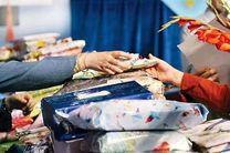 برگزاری هفته احسان و نیکوکاری همزمان با سراسر کشور در میناب