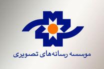 گزارش عملکرد مالی موسسه رسانه های تصویری در سال ۹۷ اعلام شد