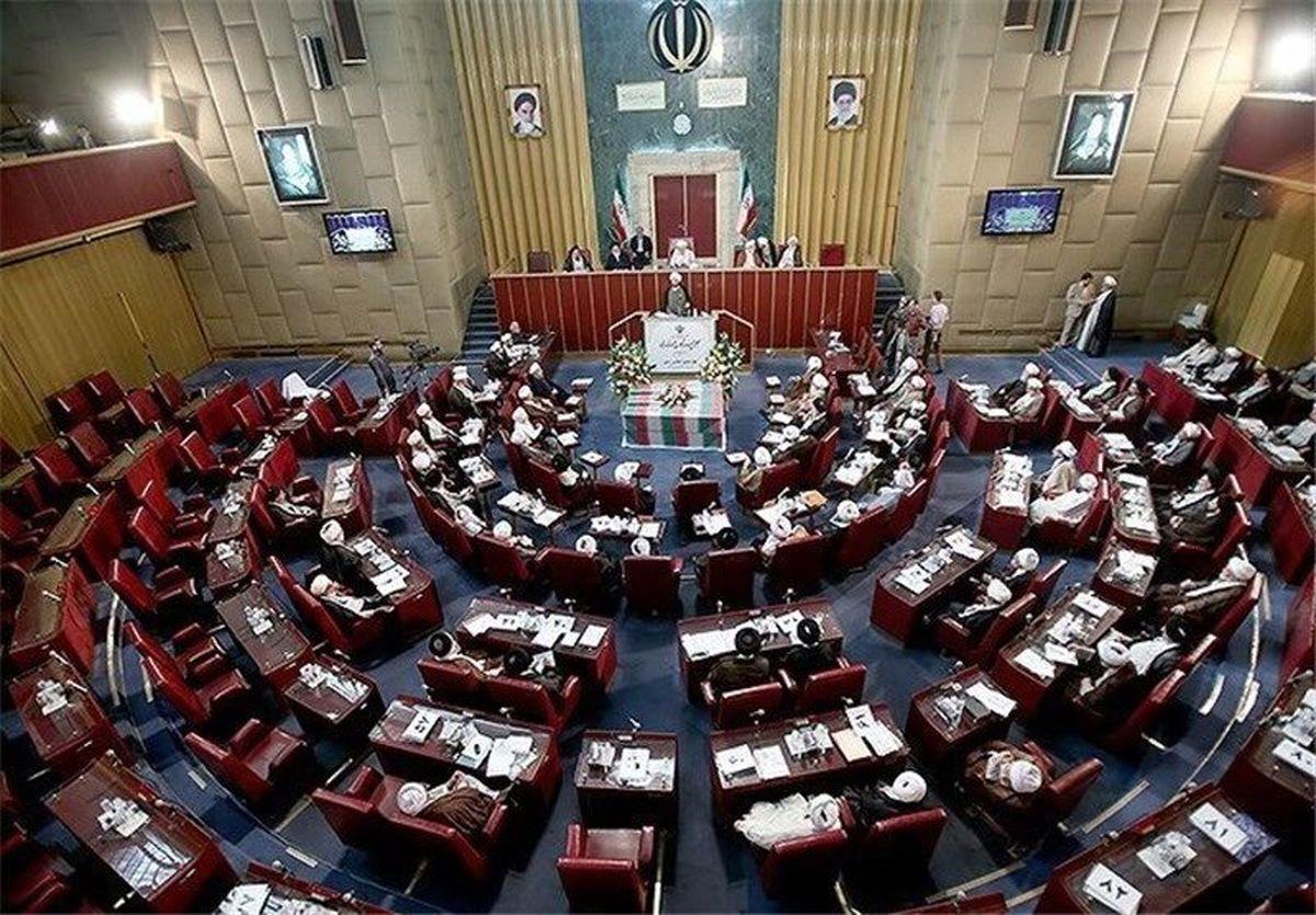3 مازندرانی کاندیدای مجلس خبرگان رهبری شدند