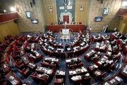اطلاعیه شماره (۱۲) داوطلبین دومین میان دوره ای پنجمین دوره انتخابات مجلس خبرگان رهبری