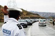کدام جادههای کشور در 23 تیر مسدود هستند؟