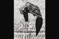 اثر «عاشورا» در سیزدهمین حراج تهران چکش می خورد