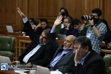 یکصد و شصت و نهمین جلسه شورای شهر تهران