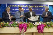 رئیس کمیته امداد امام خمینی (ره) از بانک صادرات ایران برای حمایت از مددجویان مشاغل خانگی قدردانی کرد