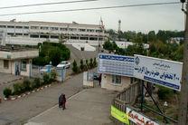رتبه نخست کشوری بیمارستان رسول اکرم (ص) رشت در رسیدگی به بیماران تالاسمی