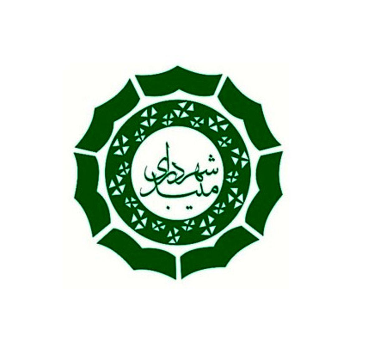پیام تبریک شهردار میبد و رئیس شورای اسلامی شهر میبد به مناسبت روز گرامیداشت مقام معلم