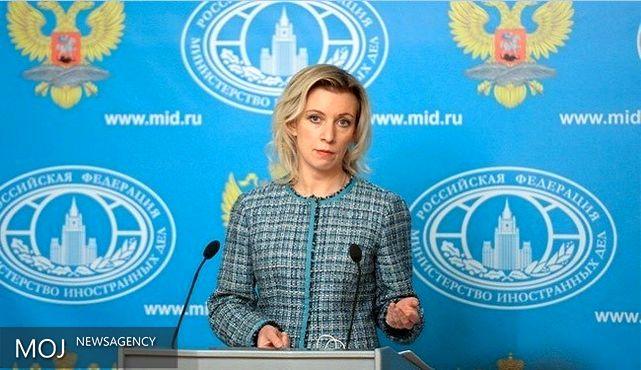 مخالفت روسیه با حمله ترکیه به سوریه