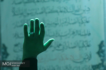 مراسم احیای شب قدر 23 رمضان در پارک هنرمندان و میدان ارگ تهران