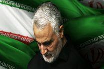 ضرورت شکایت ایران و عراق از تروریسم دولتی آمریکا