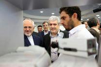 بازدید ستاری و ظریف از نمایشگاه دائمی محصولات فناورانه پارک فناوری پردیس