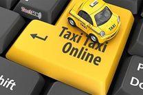 اولین تاکسی آنلاین مجوز دار وارد کرمانشاه شد
