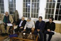 دیدار استاندار قم با خانواده شهید دوران انقلاب اسلامی