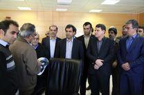تشکیل کنسرسیوم توسعه ای در بخش معدن و صنایع معدنی استان ها ضروری است