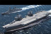 «زیرکان» موشک جدید روسها برای غرق کردن آنی ناوهای هواپیمابر با سرعت 6 برابر صوت