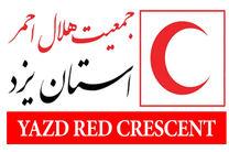 تقدیر امام جمعه یزد از نیروهای هلال احمر یزد در پی سیل محور چوپانان