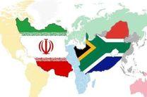 اعلام حمایت آفریقای جنوبی از رای اخیر دادگاه لاهه در مورد شکایت ایران از آمریکا