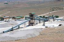 پشتیبانی فولاد مبارکه در تامین مواد اولیه صنعت فولاد/ تثبیت جایگاه بزرگترین آهک ساز خاورمیانه توسط فولاد سنگ