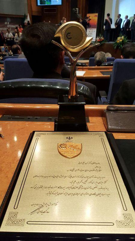 انتخاب مدیر عامل منطقه ویژه، به عنوان چهره ماندگار اجلاس سراسری صنعت و تجارت ایران