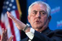 ترامپ به روند صلح در خاورمیانه پایبند است