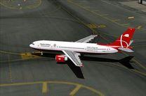 پروازهای ایران به سه شهر ترکیه متوقف شد