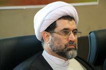 شناسایی و احیای 18 موقوفه جدید در مازندران