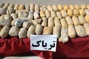 کشف بیش از 300 کیلو تریاک در اصفهان / دستگیری 4 قاچاقچی حرفه ای