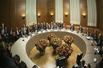 آمادگی ایران برای پویش صلح در افغانستان