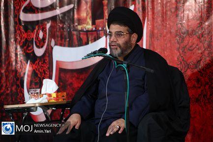 هیئت عزاداران حسینی اورژانس تهران