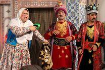 نمایش شهر هرت به مسائل انتقادی جامعه می پردازد