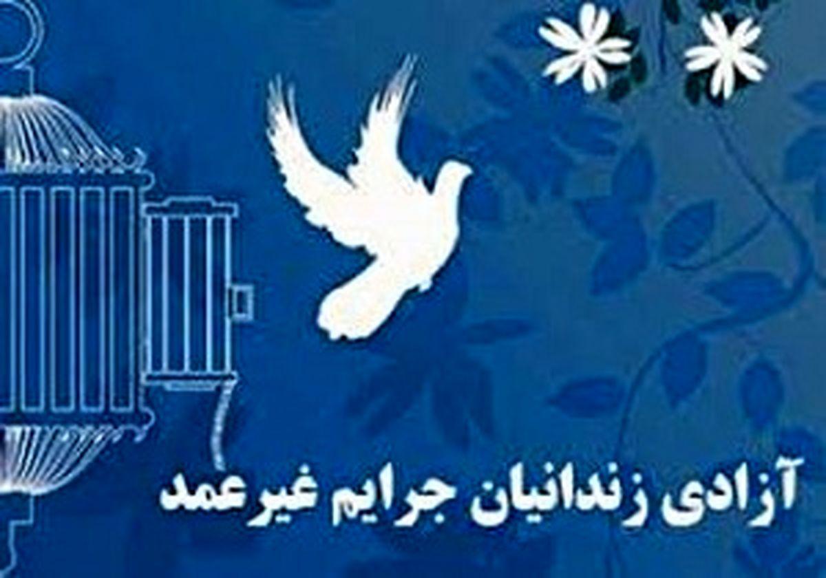 آزادی 288  زندانی جرائم غیرعمد و مالی در مازندران