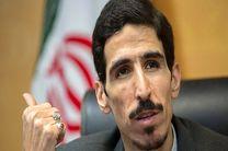 ایران دارای رتبه نخست مجموع ذخایر نفت و گاز در جهان است