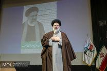 زمان ریاست سید ابراهیم رییسی در قوه قضاییه مشخص شد