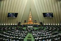 تذکرات کتبی مجلسی ها به دولتیها