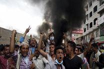 دیدبان حقوق بشر خواستار تحقیق آمریکا درباره مرگ غیرنظامیان یمنی شد
