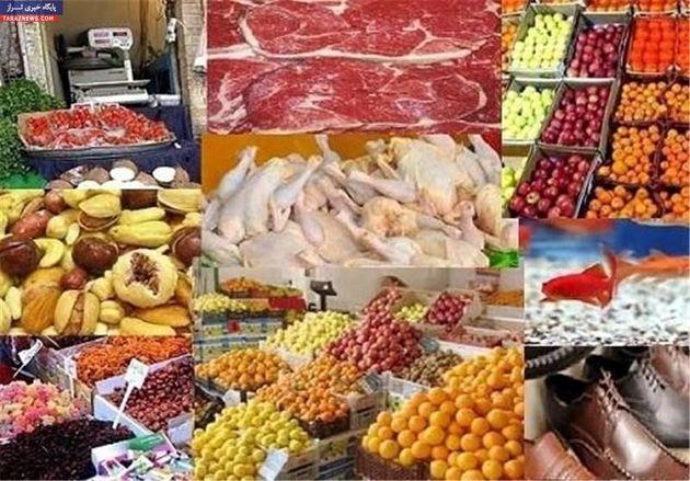 دستورالعمل نظارت بر بازار ماه رمضان ابلاغ شد