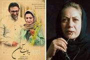 سینمای ایران در «وزول» فرانسه