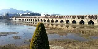 کیفیت هوای اصفهان سالم است / شاخص کیفی هوا 78