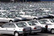 بهانه های آزادسازی 12 هزار خودرو در گمرک/ دلایل بی توجهی دولت به پرونده های قضایی واردات خودرو