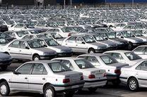 اخذ مالیات از سو استفاده کنندگان بازار خودرو